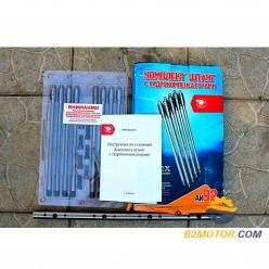Гидрокомпенсаторы УМЗ-4216, 402 ,4215 установочный комплект.