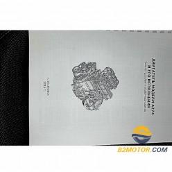 Книга-каталог УМЗ-274 Evotech