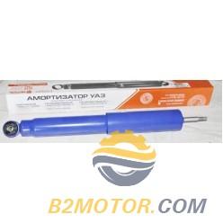 Амортизатор УАЗ (передний) АДС