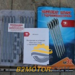 Гидрокомпенсаторы УМЗ-4216,402+штанги+болты