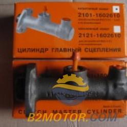Главный цилиндр сцепления ВАЗ 2101-07 пр-во БАЗАЛЬТ