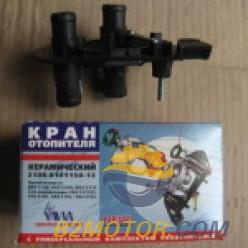 Кран печки ВАЗ 2108-09