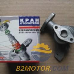 Кран печки ВАЗ 2101-07