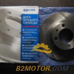 Тормозной диск ВАЗ 2101.07