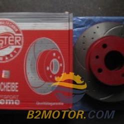 Тормозной диск ВАЗ 2112.70