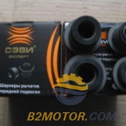 Сайлентблок передней подвески ВАЗ 2101-07