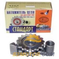 "Башмак-звезда""Бон"" (70/90)"