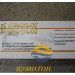 Электрические стеклоподьемники ВАЗ 2109 (задние)