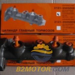 Главный тормозной цилиндр ВАЗ 2101-07 пр-во БАЗАЛЬТ