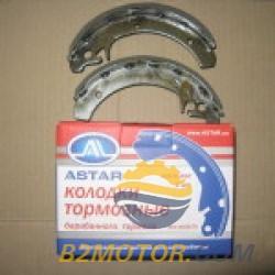 Тормозная колодка задняя ВАЗ 2108-10.118.70